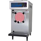 Frozen Drink Machines
